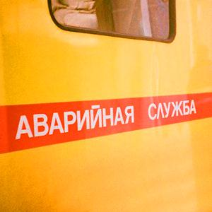 Аварийные службы Крыловской