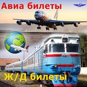 Авиа- и ж/д билеты Крыловской
