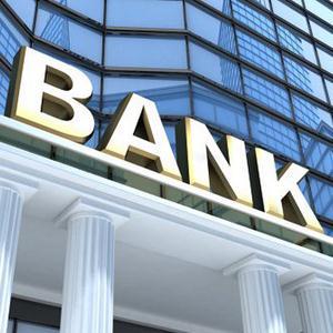 Банки Крыловской