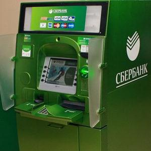 Банкоматы Крыловской