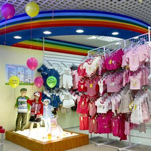 Детские магазины Крыловской
