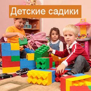Детские сады Крыловской
