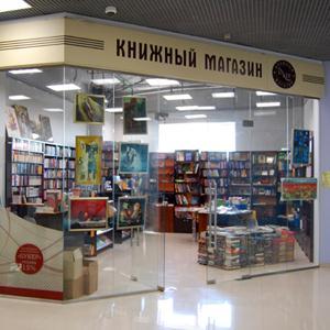 Книжные магазины Крыловской