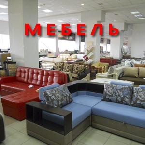 Магазины мебели Крыловской