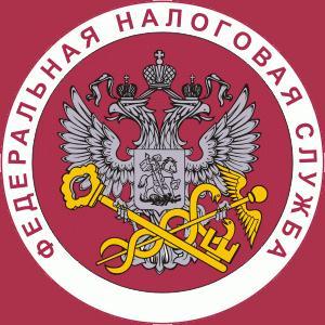 Налоговые инспекции, службы Крыловской