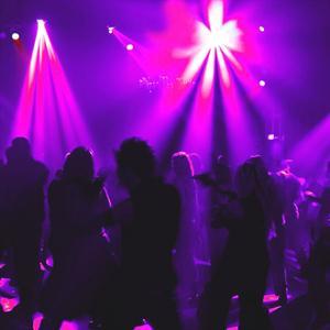 Ночные клубы Крыловской