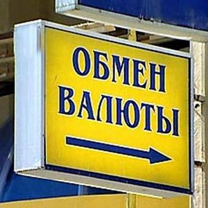 Обмен валют Крыловской