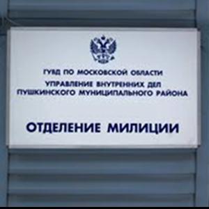 Отделения полиции Крыловской