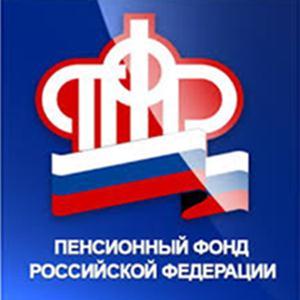 Пенсионные фонды Крыловской