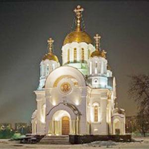 Религиозные учреждения Крыловской