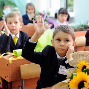 Школы Крыловской