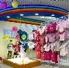 Детские магазины в Крыловской