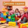 Детские сады в Крыловской