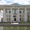 Дворцы и дома культуры в Крыловской