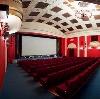 Кинотеатры в Крыловской
