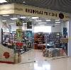 Книжные магазины в Крыловской