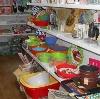 Магазины хозтоваров в Крыловской