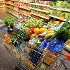 Магазины продуктов в Крыловской