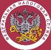 Налоговые инспекции, службы в Крыловской