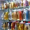 Парфюмерные магазины в Крыловской