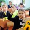 Школы в Крыловской
