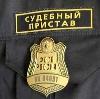 Судебные приставы в Крыловской
