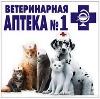 Ветеринарные аптеки в Крыловской
