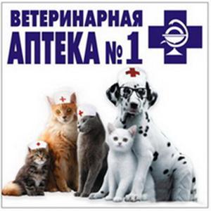 Ветеринарные аптеки Крыловской